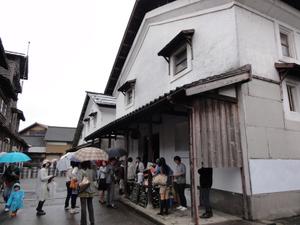 Kanemasu_3