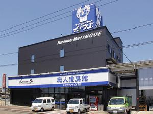 Inoueouts_2